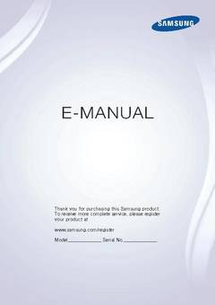 View Download Product Manual PDF