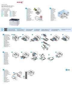View Installation Guide PDF