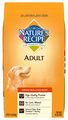Natures recipe grain free puppy chicken sweet potato pumpkin natures recipe grain free puppy chicken sweet potato pumpkin recipe dry dog food 4 pound natures recipe grain free puppy chicken sweet potato forumfinder Image collections