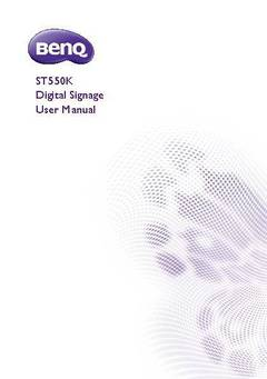View ST550K User Manual PDF