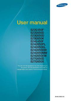 View User Manual PDF