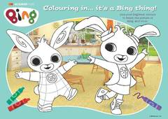 View Bing Colouring Activity Sheets PDF