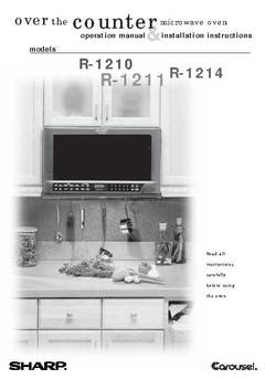 View R-1210 R-1211 R-1214 Installation Guide PDF