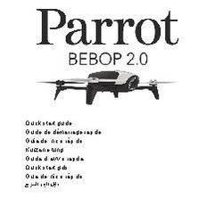 View Quick Start Guide for Parrot Bebop 2 PDF